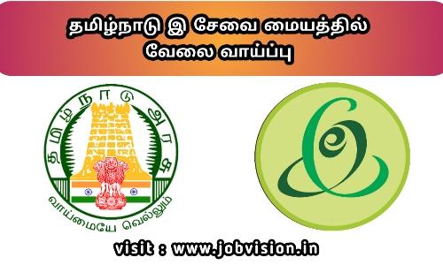 Tamil Nadu e-Governance Agency
