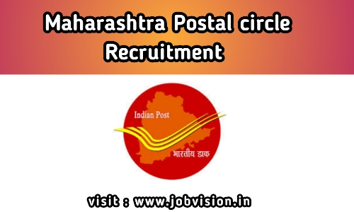 MP Postal Circle Recruitment 2020 | 2834 Gramin Dak Sevaks ( GDS ) Posts | Last Date 14.07.2020