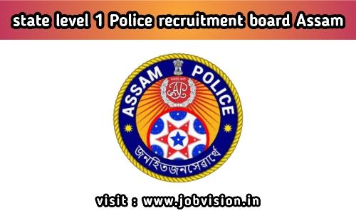 SLPRB Assam Police Recruitment