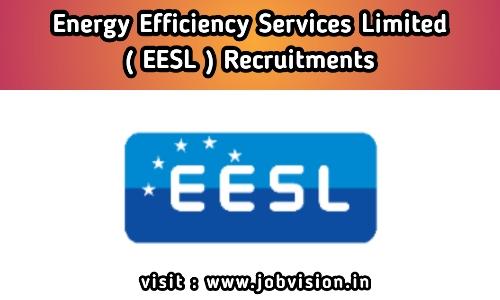 EESL Recruitment 2020
