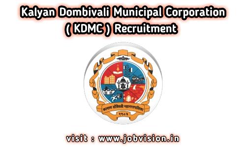 KDMC Recruitment