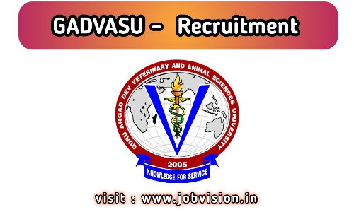 GADVASU Recruitment