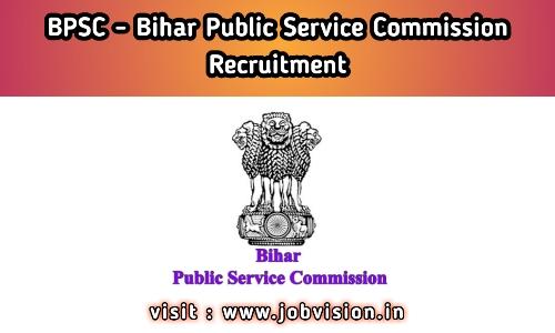 BPSC - Bihar Public Service Commission