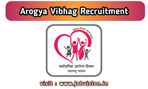 Arogya Vibhag Recruitment