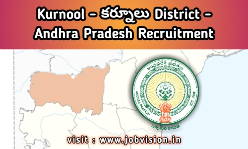 Kurnool District Jobs