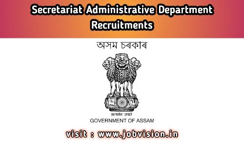 SAD Assam Recruitment 2020