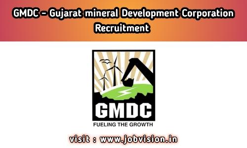 GMDC - Gujarat Mineral Development Corporation