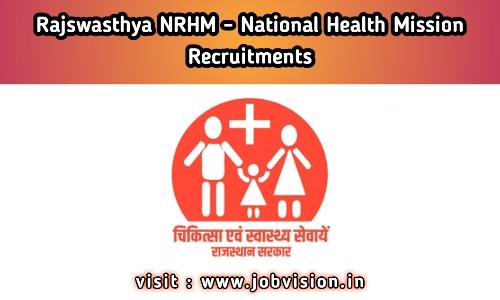 Rajswasthya Recruitment