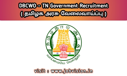 DBCWO - District Backward Classes and Minorities Welfare Office Recruitment