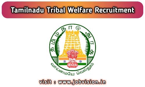Trichy District Adi Dravidar and Tribal Welfare Hostel recruitment