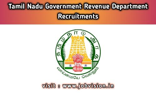 Department of Revenue Sivagangai District Jobs