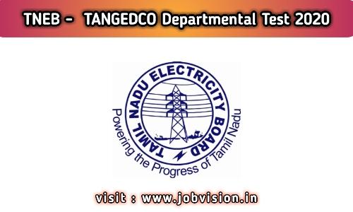 TNEB Departmental Exam 2020 | TANGEDCO Departmental Test November