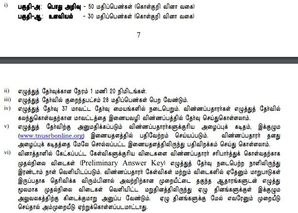 Written Exam for TNUSRB Constable Posts 1