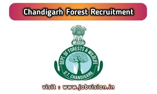 Chandigarh Forest Recruitment