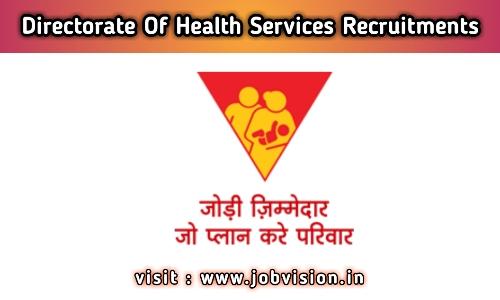 DHSFW Assam Recruitment