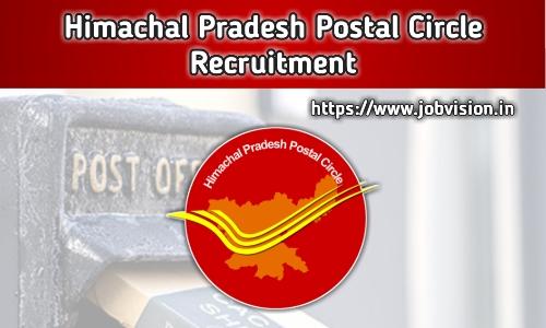 HP Postal Circle Recruitment 2020 | Gramin Dak Sevaks Posts | Total Vacancies 634 | Last Date 06.11.2020