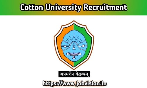 Cotton University Recruitment
