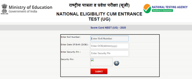 NEET - National Eligibility-cum-Entrance Test (NEET) | UG Result Date: 16.10.2020